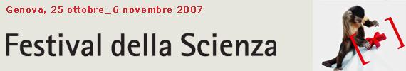 Festival della Scienza 2007